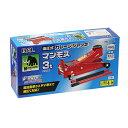 ガレージジャッキ マンモス 3t BAL [大橋産業 工具 カー用品 ...