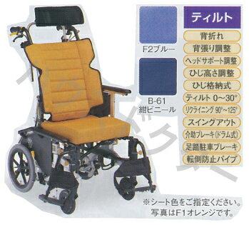 介助型 MH-CR3D 松永製作所 [車椅子 介助 アルミ製 介護用品]【代金引換不可】:ハウスドクター