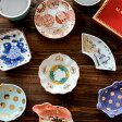 amabro アマブロ MAME マメ 豆皿【アマブロ 豆皿 小皿 有田焼 ギフト 和食器 4320円以上で送料無料】