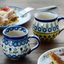 ポーリッシュポタリー ポーリッシュマグ(小)200ml [V337]【ポーランド食器 マグカップ 陶器 polish pottery 洋食器 VENA社 ギフト うつわ】