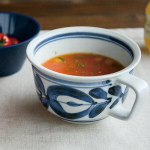 スープカップ amabro アマブロ DAYS OF KURAWANKA 4カラー 波佐見焼【おしゃれ たっぷり スープカップ マグ 皿 器 カップ 陶器 和食器 ギフト うつわ スリップウェア】