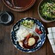 amabro アマブロ ランチプレート DAYS OF KURAWANKA 4カラー 波佐見焼 仕切り 陶器【アマブロ 皿 洋食器 ランチプレート 仕切り 陶器 和食器 スリップウェア 丸皿 うつわ ランチプレート 】