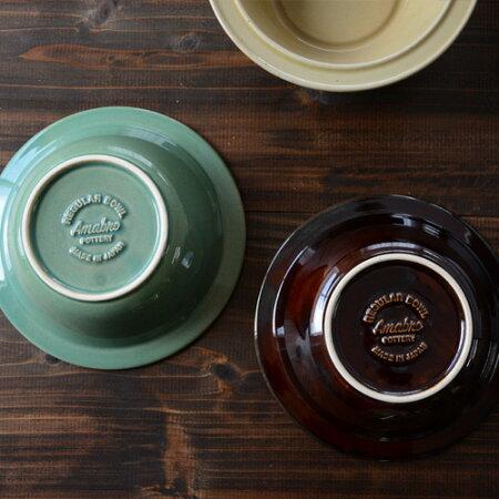 amabroアマブロボウルNEWSTANDARDREGULARBOWL5カラー【スープボウルサラダボウル食器磁器洋食器和食器テーブルウェアギフト食卓皿うつわ】