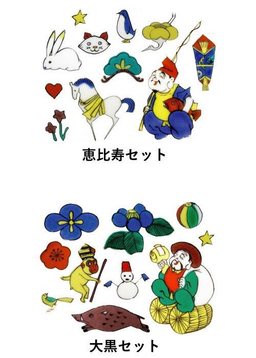 ブランド>KUTANI SEAL(クタニシール)>自分だけの九谷焼工作キット