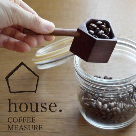 TORCHトーチコーヒーメジャーハウス10g(木製計量スプーン)【コーヒーCOFFEEドリッパーハンドドリップ】