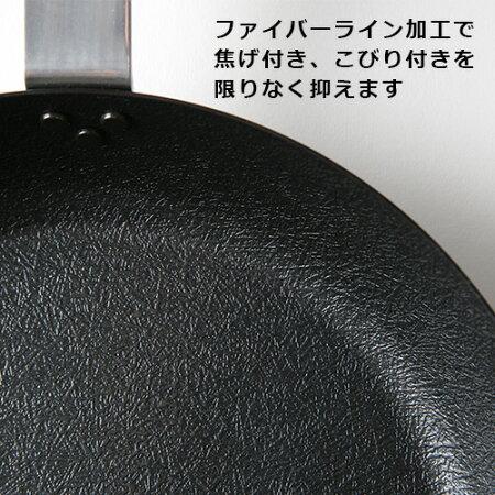 ambaiオムレツパン24cm/FSK-004【小泉誠フライパン鉄製φ24cm玉子焼き器】
