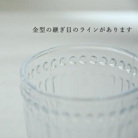 ムールラノスタルジーシリーズドリンクグラス2個セット200ml【北欧食器muurla北欧洋食器コップ琺瑯テーブルウェアマリメッコ送料無料】
