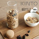 RoomClip商品情報 - KINTO BOTTLIT(ボトリット)耐熱ガラス製キャニスター600ml 27682【キントー ガラス容器 保存容器 コーヒー キッチン用品 ガラス製】