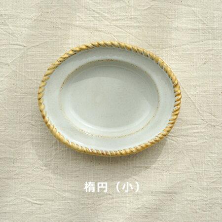 senフレーム(3種類)【京千作家和食器角皿豆皿波佐見焼】