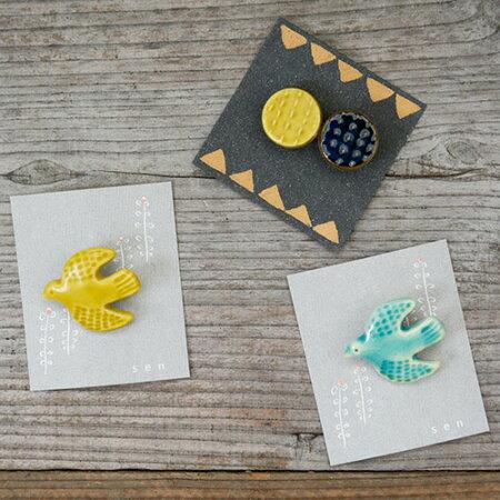 senブローチ(3種類)【京千作家和食器アクセサリー陶磁器波佐見焼】