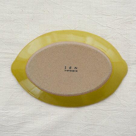 sen檸檬皿(レモン皿)【京千作家和食器楕円皿波佐見焼】