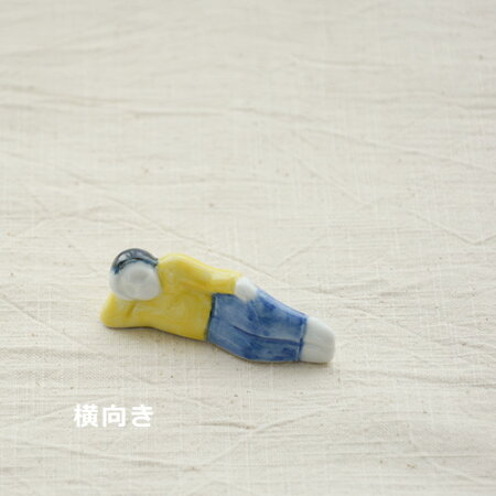 sen箸置き(スイマー・昼寝)【京千作家和食器はしおきカトラリー陶磁器波佐見焼】