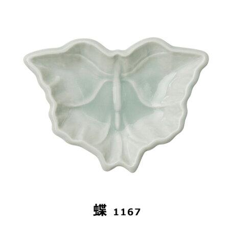 新作amabroアマブロMAME[Form]マメ豆皿【アマブロ豆皿小皿有田焼ギフト和食器3,240円以上で送料無料】