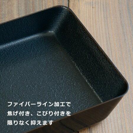 ambaiアンバイ玉子焼き/角(フライパン)/FSK-001【小泉誠鉄製玉子焼き器】