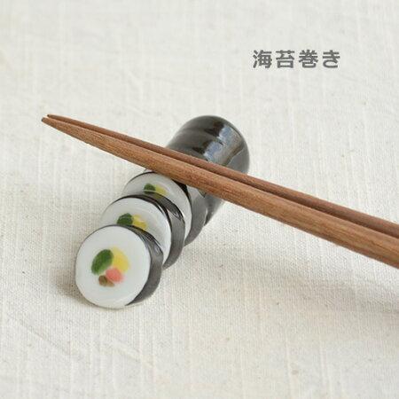 sen箸置き(野菜・栗)【京千作家和食器箸置きカトラリー陶磁器波佐見焼】
