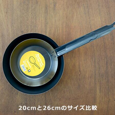 工房アイザワブラックピーマンフライパン【20cm】No.70372