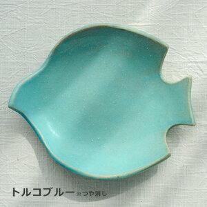長浜由起子 とりのお皿【鳥 作家 器 和食器】