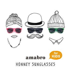 amabro アマブロ 子供用サングラス HONEY SUNGLASSES amabro 5カラー【アマブロ ハニーサングラス キッズ用サングラス】