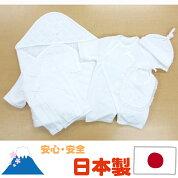 出産準備用品5点セット日本製【はこぽす対応商品】セレモニーアフガンパイル