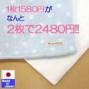 ★日本製★お得な2枚組裏ガーゼベビーバスタオル綿100%シーツの替わりにもなります。サイズ120cm×65cm【あす楽対応商品】【コンビニ受取対応商品】【0210あす楽ベビー】お風呂湯上りプールガーゼタオルバスタオルお昼寝