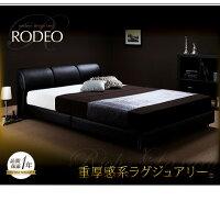 モダンデザインベッド【RODEO】ロデオ【フレームのみ】シングル