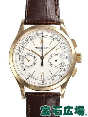 【パテックフィリップ】【クロノグラフ 5170J-001】【新品】【腕時計】【メンズ】パテック・フ...