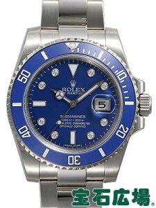 【ロレックス】【オイスターパーペチュアル サブマリーナデイト 116619GLB】【新品】【腕時計】...