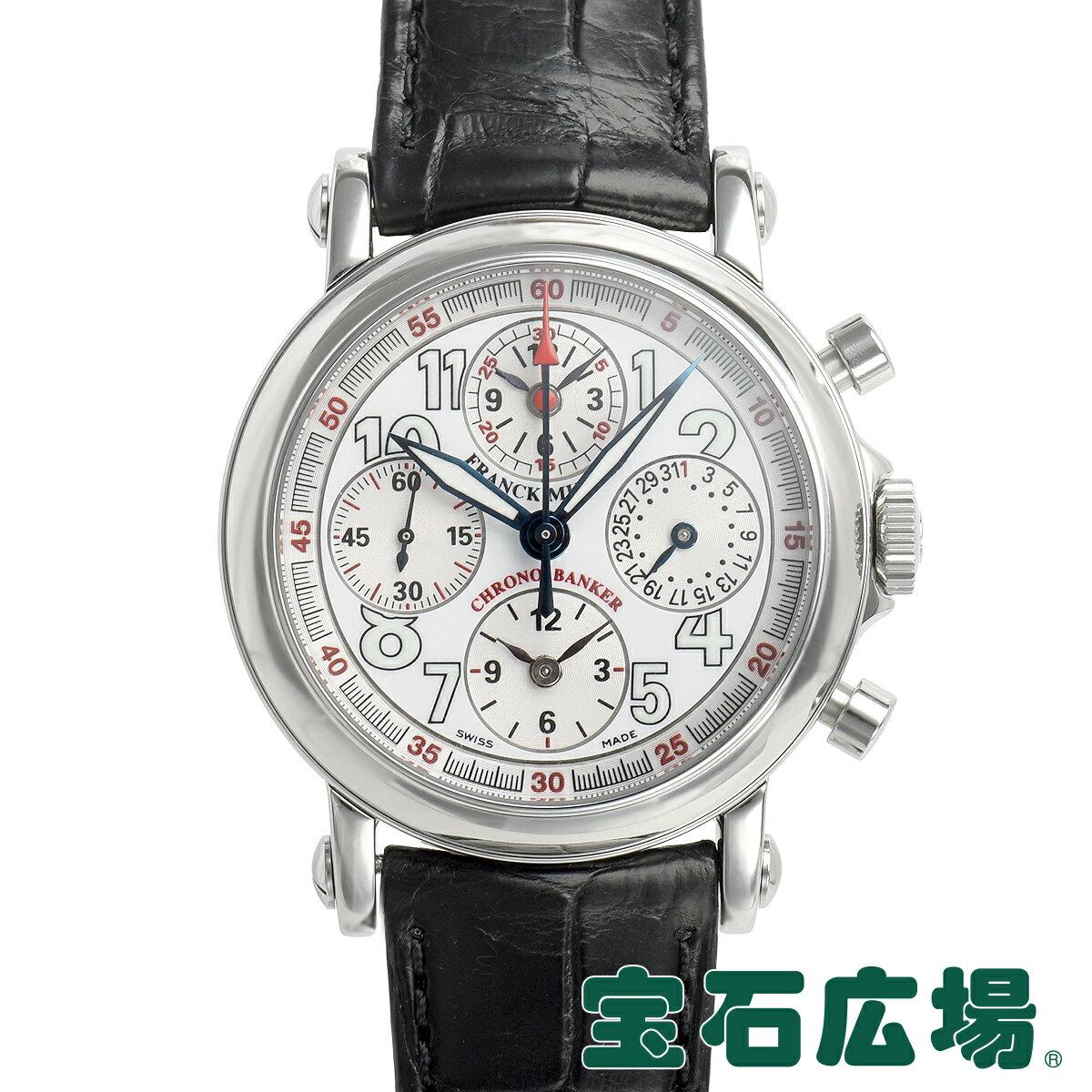 腕時計, メンズ腕時計  FRANCK MULLER 7000CCMB