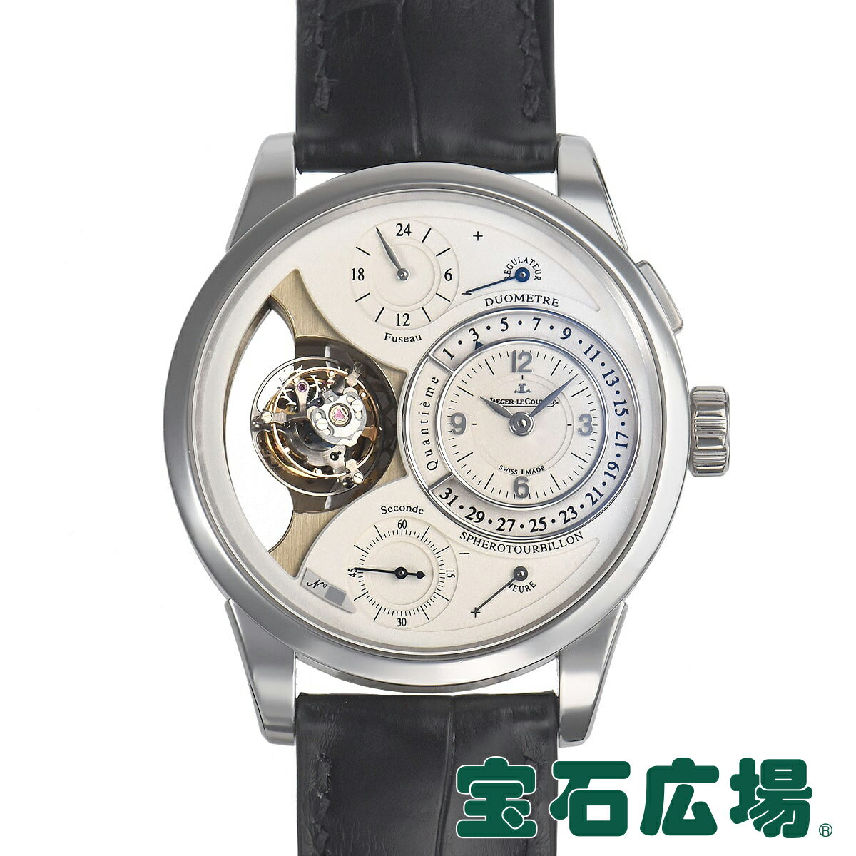 腕時計, メンズ腕時計  JAEGER LECOULTRE 75 Q6056590