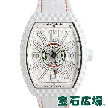フランクミュラー FRANCK MULLER ヴァンガード バックスイング V45SCDT GOLF TT BC BC【新品】メンズ 腕時計 送料無料