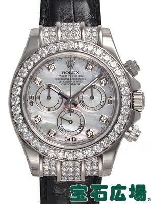 【ロレックス】【デイトナ 116599RBRNG】【新品】【メンズ】【腕時計】【送料・代引き手数料無...