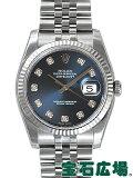 ロレックス デイトジャスト 116234G【新品】【メンズ】【腕時計】【送料・代引手数料無料】