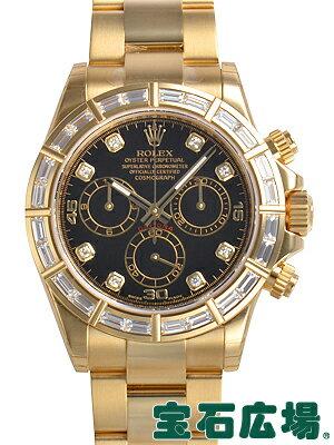 【ロレックス】【デイトナ 116568BR】【新品】【腕時計】【メンズ】ロレックス デイトナ 116568...