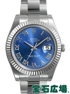ロレックス デイトジャストII 116334【新品】【腕時計】【メンズ】【送料・代引手数料無料…