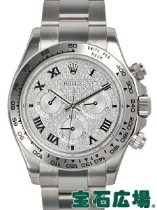 【ロレックス】【デイトナ 116509ZER】【新品】【腕時計】【メンズ】ロレックス デイトナ 11650...