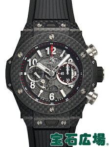 【ウブロ】【ビッグバン ウニコ カーボン 411.QX.1170.RX】【新品】【メンズ】【腕時計】ウブロ...