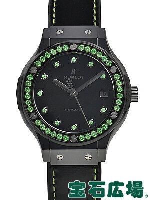ウブロクラシックフュージョンシャイニーセラミックグリーン565.CX.1210.VR.1222【新品】ユニセックス腕時計送料無料