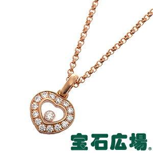 ショパールハッピーダイヤペンダントネックレス791084-5001