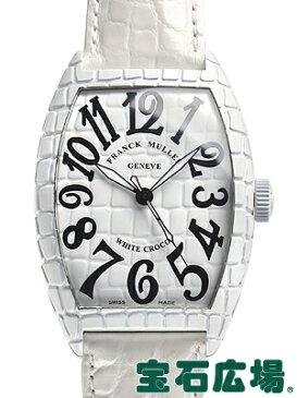 フランク・ミュラー トノウカーベックス ホワイトクロコ 8880SC WHT CRO【新品】 メンズ 腕時計 送料・代引手数料無料