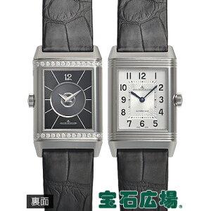 ジャガー・ルクルト レベルソクラシック ミディアムデュエット Q2578420【新品】 ユニセックス 腕時計 送料無料