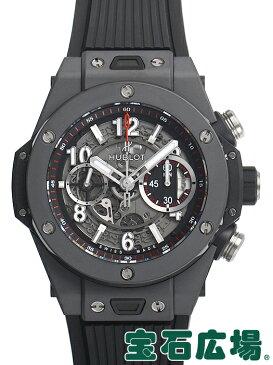ウブロ ビッグバン ウニコ ブラックマジック 411.CI.1170.RX【新品】 メンズ 腕時計 送料・代引手数料無料
