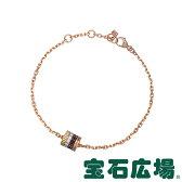 ブシュロン キャトルクラシック ダイヤ ブレスレット JBT00507【新品】【ジュエリー】【送料・代引手数料無料】