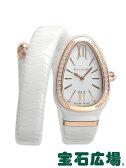 ブルガリ セルペンティ SPC35WGDWCGD1.1T【新品】【レディース】【腕時計】【送料・代引手数料無料】