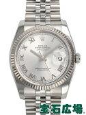 ロレックス デイトジャスト 116234【中古】【メンズ】【腕時計】【送料・代引手数料無料】