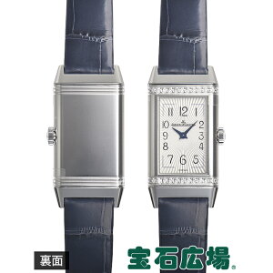 Jaeger-LeCoultre Reversoin Q3288420 [New] Ladies Watch Free Shipping