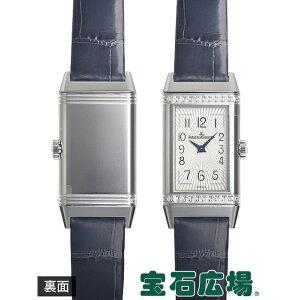 ジャガー・ルクルト レベルソワン Q3288420【新品】 レディース 腕時計 送料無料
