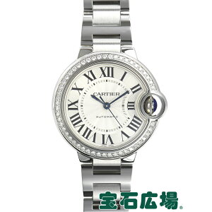 Cartier Baron Blue 33mm W4BB0016 [New] Ladies Watch Free Shipping