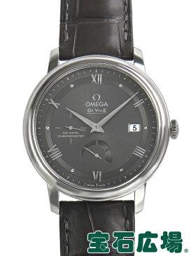 オメガ OMEGA デビルプレステージコーアクシャルパワーリザーブ 424.13.40.21.06.001【新品】 メンズ 腕時計 送料・代引手数料無料