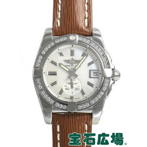 Breitling BREITLING Galactic 36 A3733053/A716 [New] ladies watch free shipping