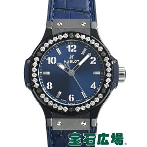 Hublot HUBLOT Big Bang Ceramic Blue Diamond 361.CM.7170.LR.1204 [New] Unisex Watch Free Shipping